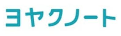 レストラン・飲食店向け予約管理システム|ヨヤクノート
